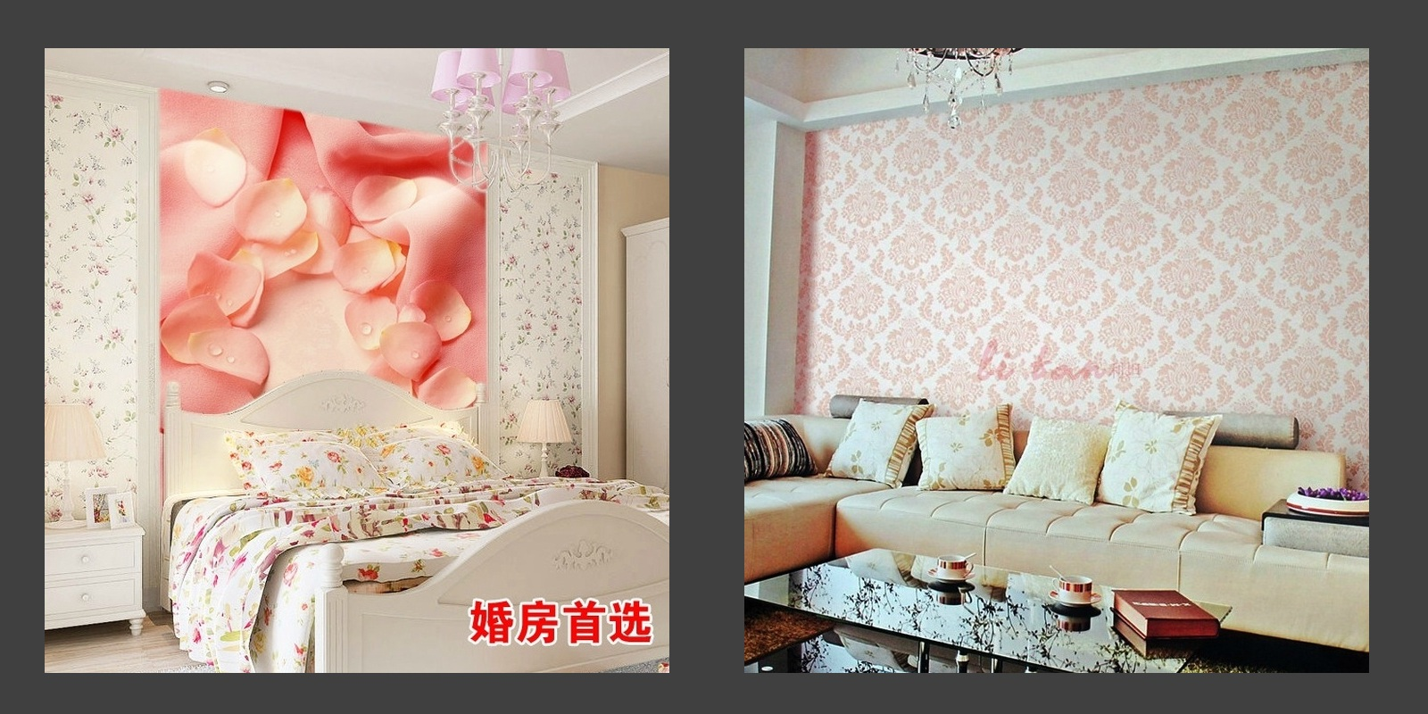 interior design wallpaper